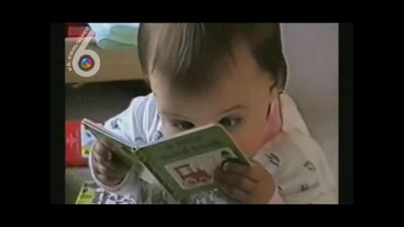 Проиграть видео видео приколы детей смотреть бесплатно.
